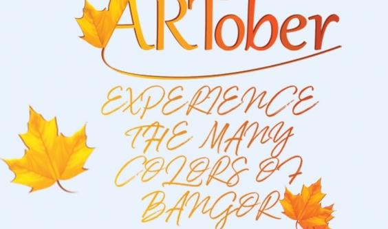 This week in ARTober – Oct. 11-17