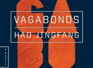 The space between worlds – 'Vagabonds'