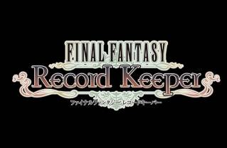 Time Waster - Final Fantasy Record Keeper'