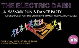 KahBang Arts announces Electric Dash'